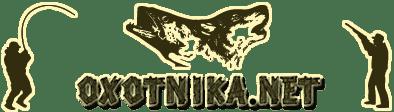 Охотничий интернет-магазин, мы предлагаем товары для охоты и рыбалки