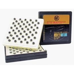 Пули RWS R10 Match PLUS (Premium line) 4,50 мм вес 0,53 грамм