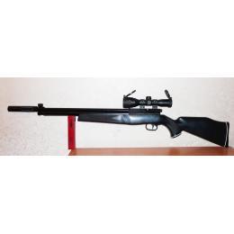 Мультикомпрессионная винтовка Zos 4.5 мм (пластик)