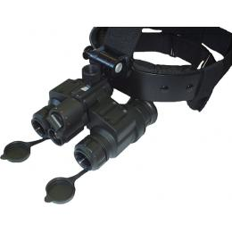 """Бинокулярные очки ночного видения """"Комбат"""" SM-3G2 3.5x (ИК, маска)"""