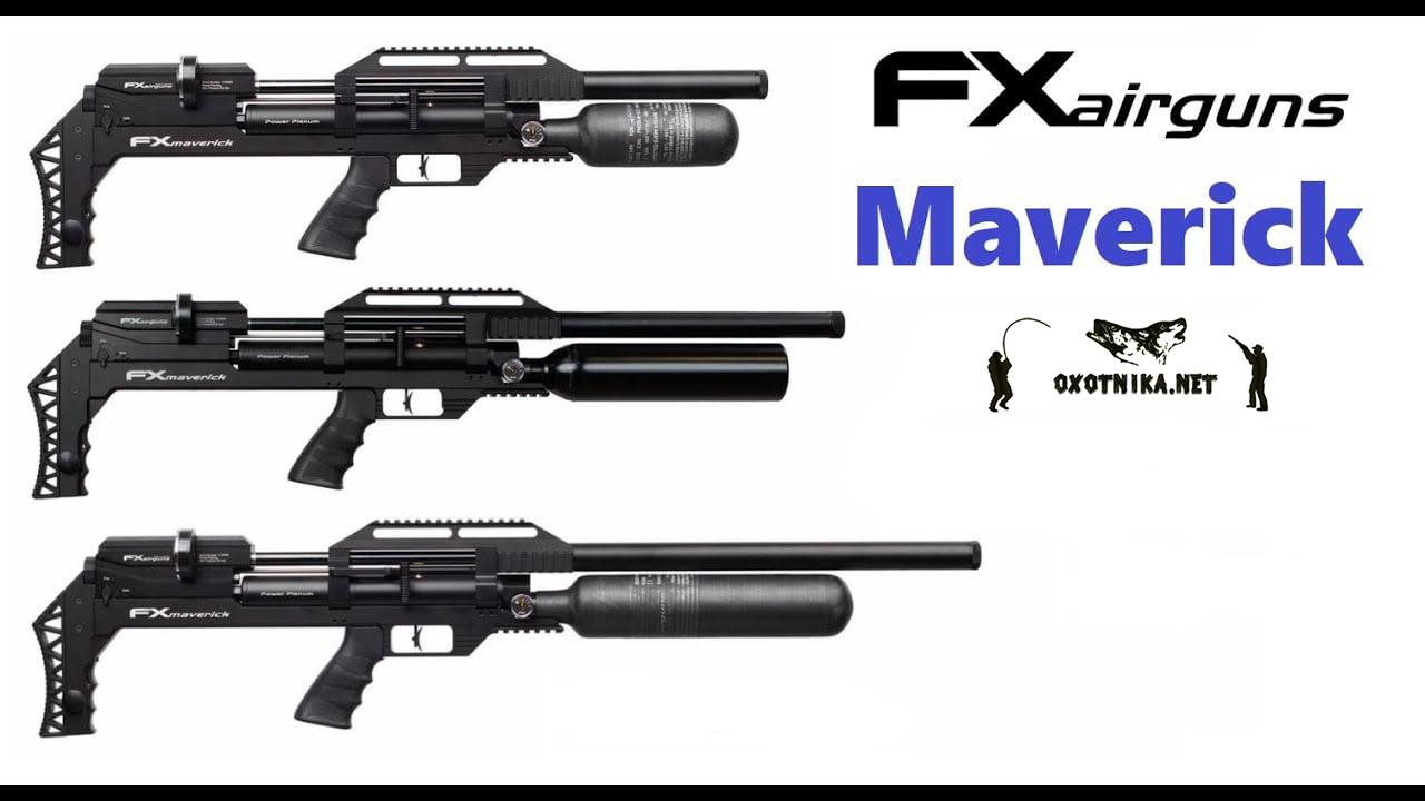 FX Maverick