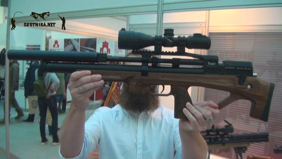 Новая винтовка Егерь выставка октябрь 2020