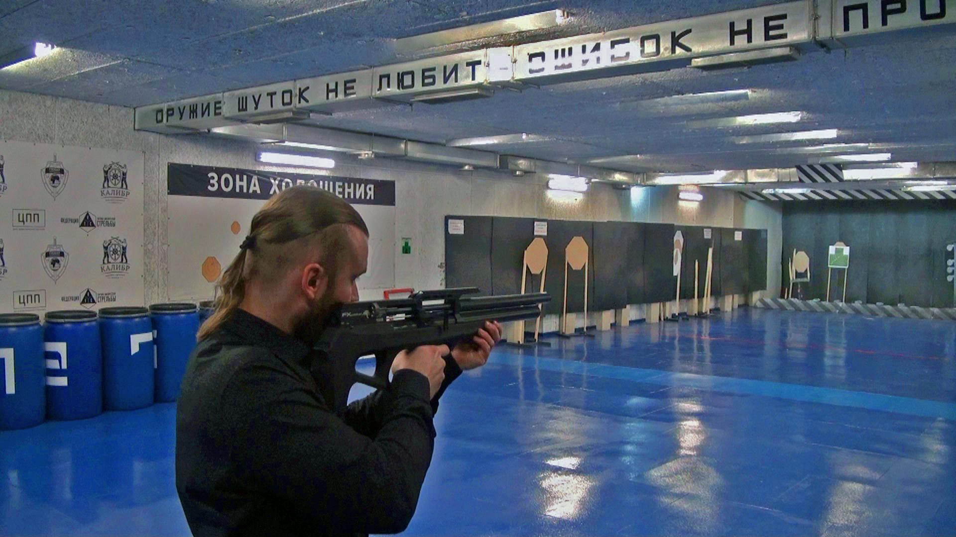 Купить винтовку ПСП