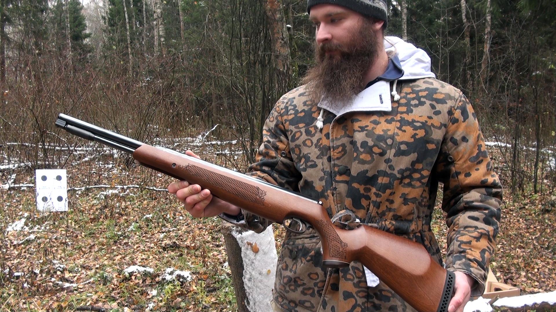 Винтовка Air Arms TX200